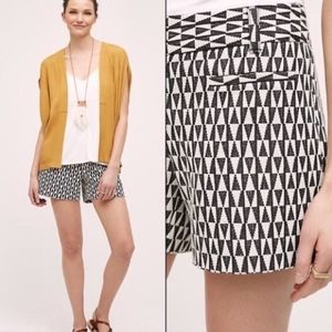 [Anthropologie Cartonnier] Neda Geometric Short